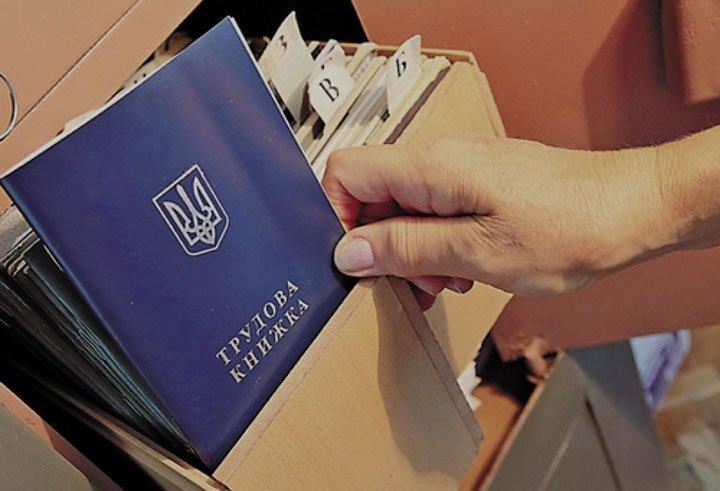 За час карантину Державний центр зайнятості працевлаштував 104 тис українців