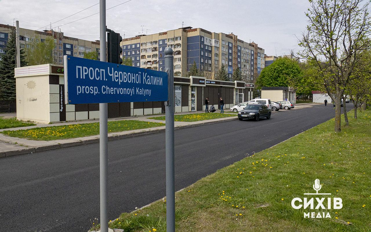 У Сихівському районі оновлюють дороги (Фото)