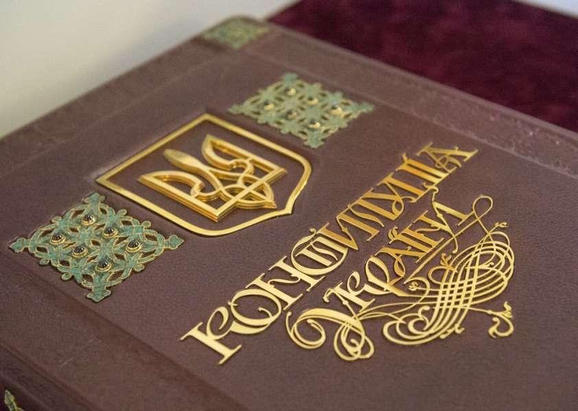 День Конституції: тернистий шлях Закону від Пилипа Орлика до сьогодення