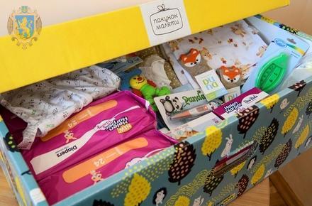 На Львівщині від початку року видали близько 8 тис пакунків малюка