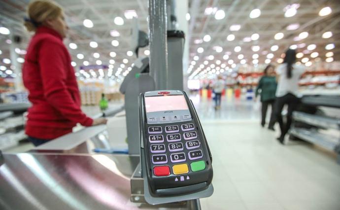 «ПриватБанк» запустив сервіс видачі готівки з карток у касах магазинів