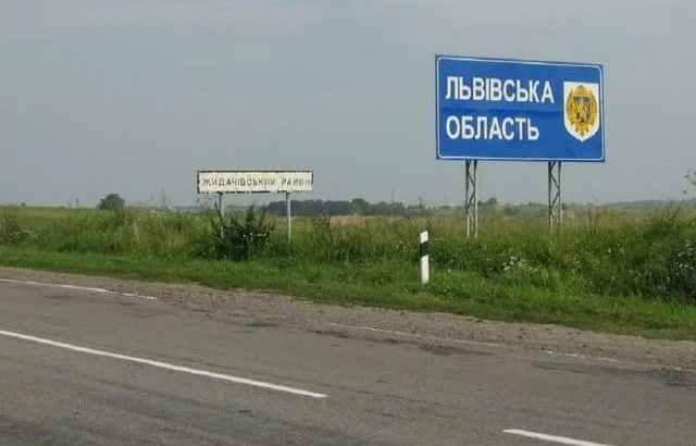 Кабмін погодив поділ Львівської області на 7 районів
