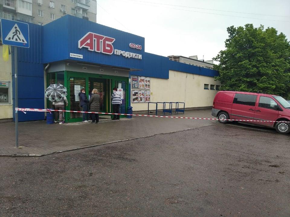 СБУ повідомили про замінування 30 супермаркетів Львова