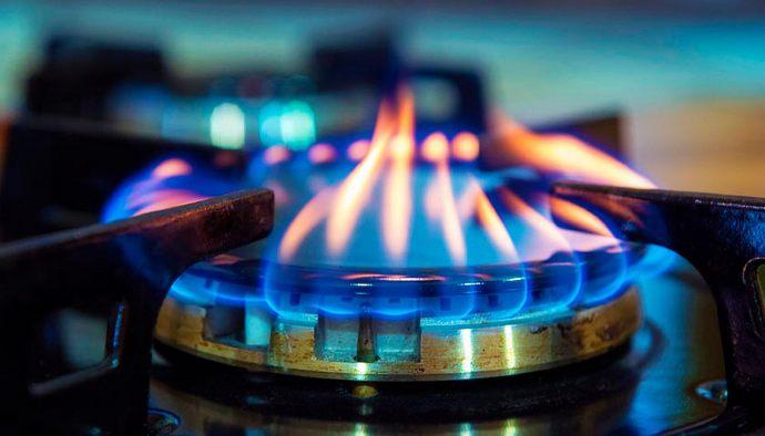 У червні українці менше платитимуть за газ