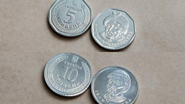 Нацбанк ввів в обіг монету номіналом 10 гривень