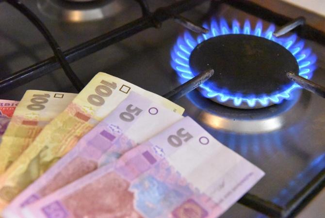 Ціна за доставку газу на Львівщині зросте