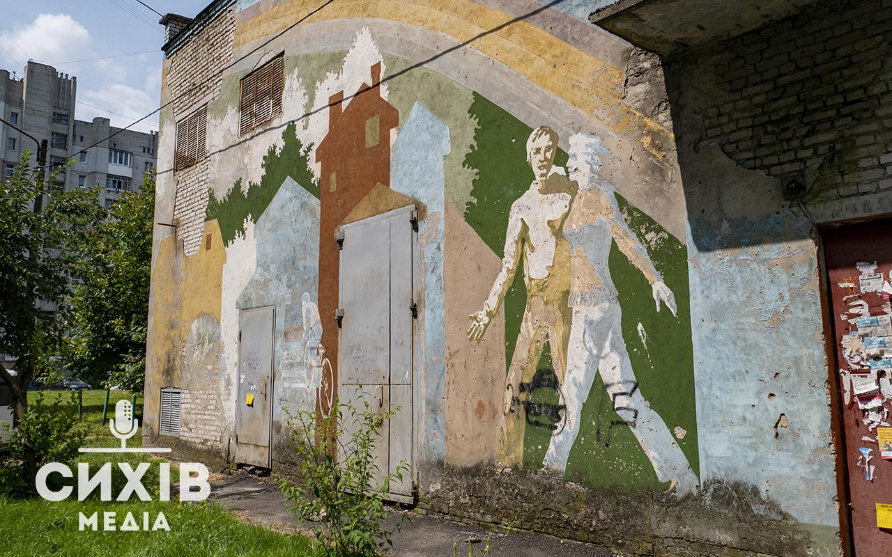 Сихівські мурали – урбаністичне мистецтво на стінах району