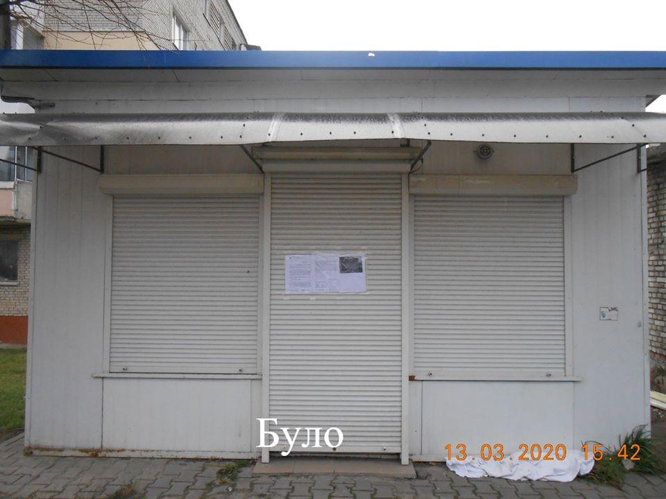 В Сихівському районі демонтували незаконний кіоск