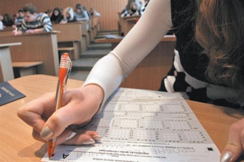 В Україні розпочали повернення коштів за пробне ЗНО
