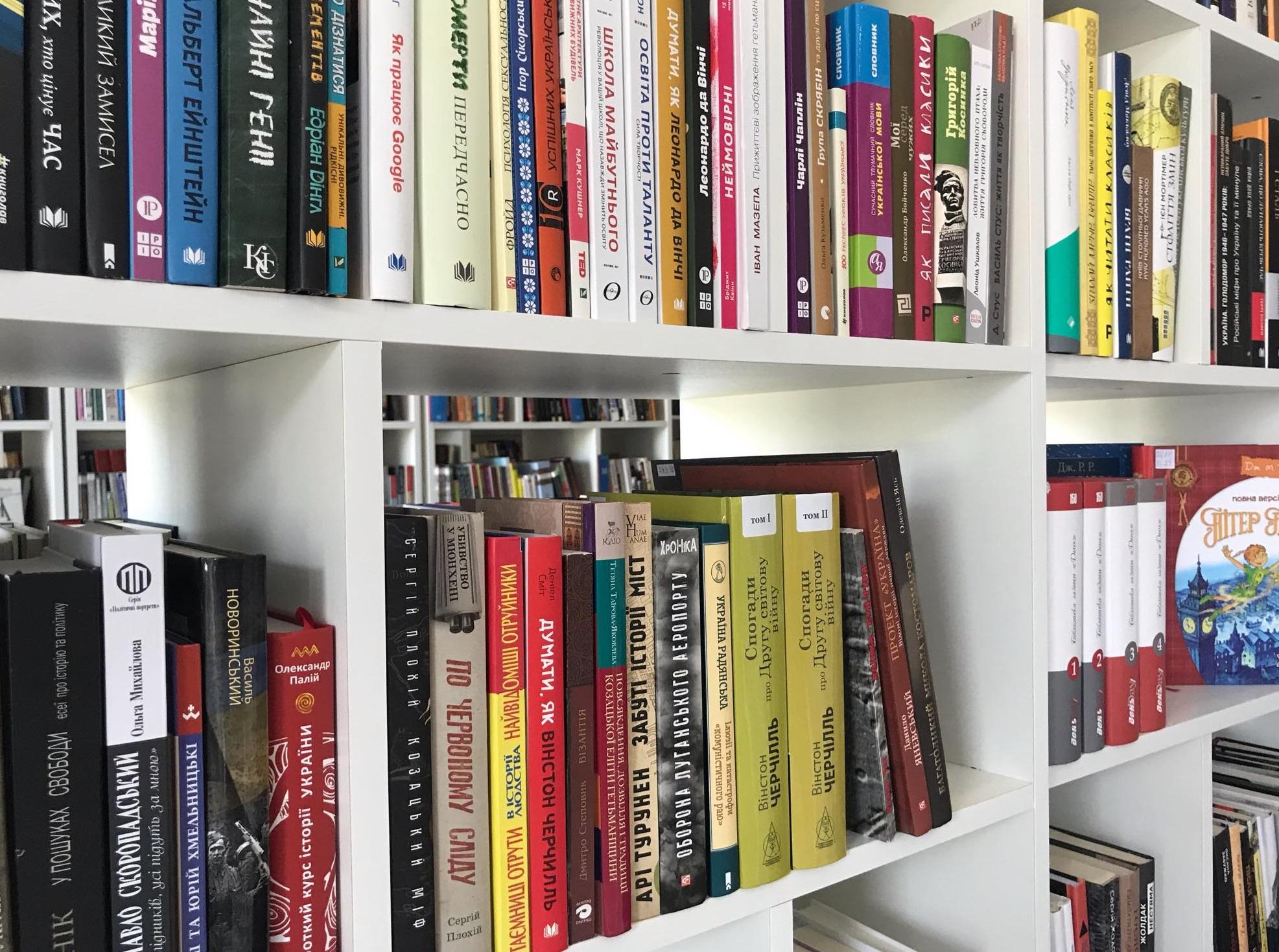 Львівські бібліотеки відновили роботу
