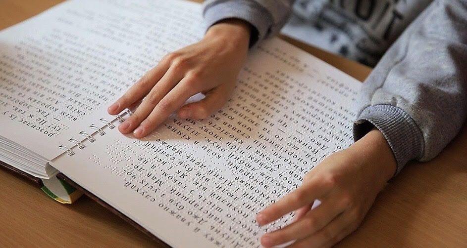 У Львові дитячі бібліотеки отримають 220 книжок надрукованих шрифтом Брайля
