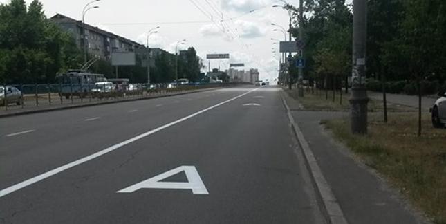 На вул. Стрийській повернуть смугу для громадського транспорту