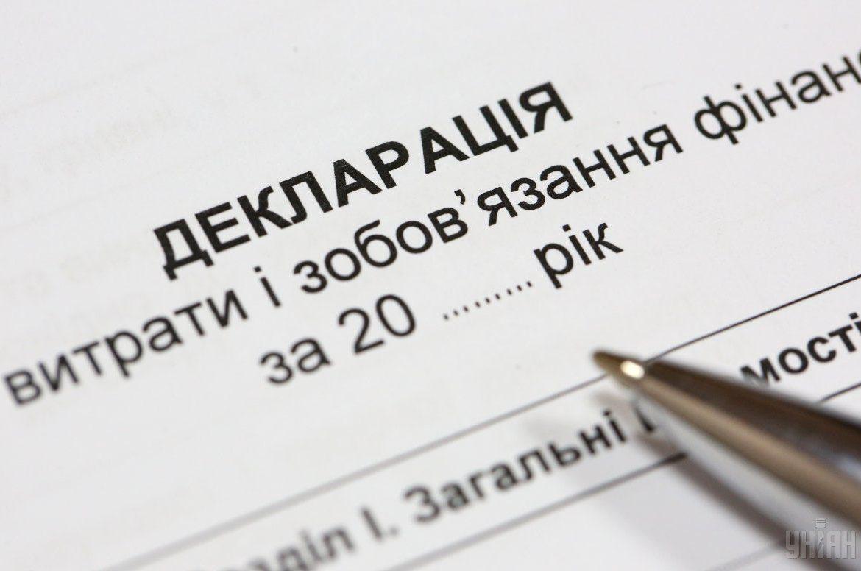 Більшість мешканців Львівщини не задекларували доходи