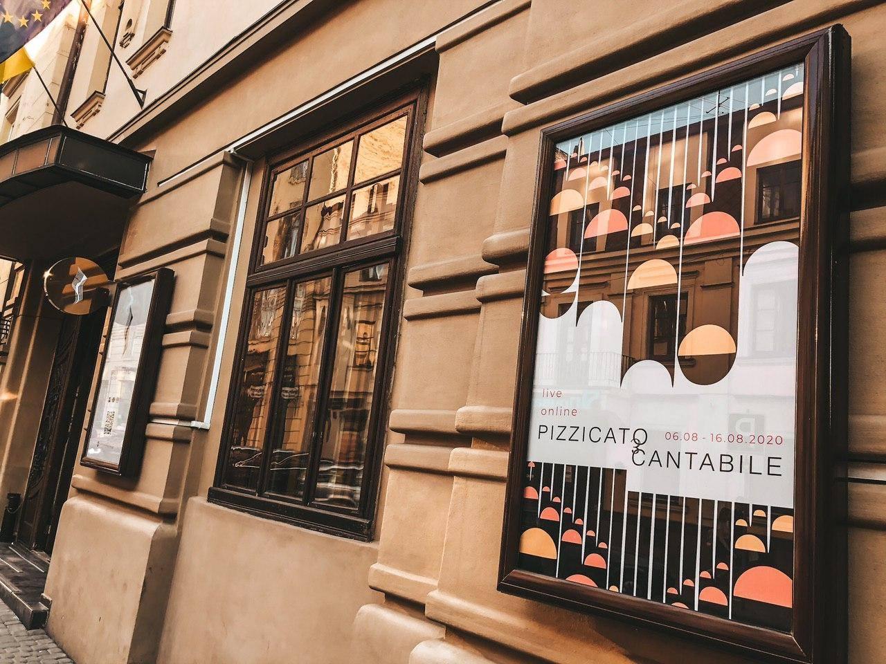 У Львівській національній філармонії розпочинається новий концертний сезон