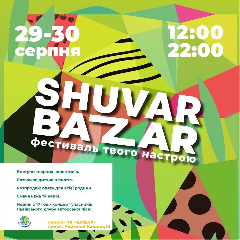 Фестиваль одягу та вуличної їжі на Сихові. Програма