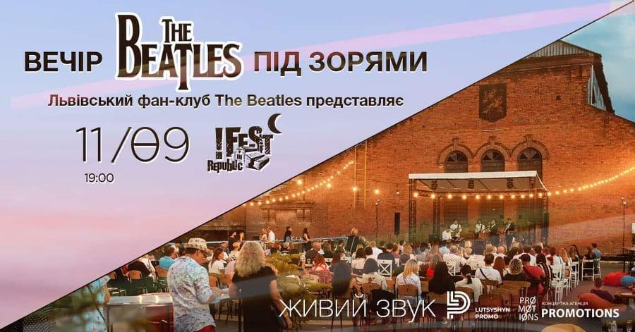 Концерт гурту The BeatleVs на даху !FESTrepublic