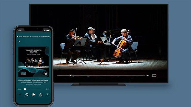 У Львові розробляють перший мобільний додаток про українську класичну музику