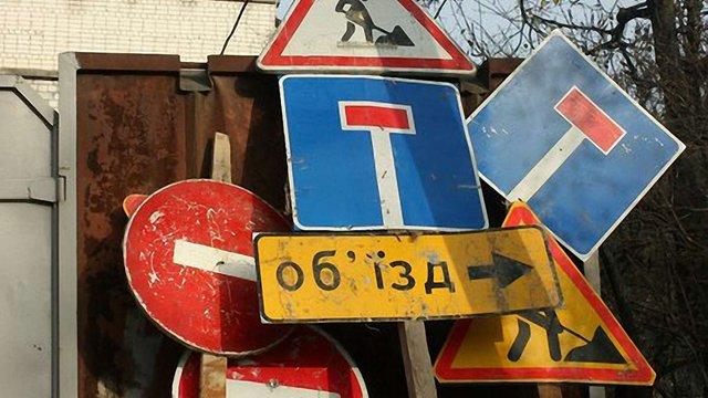 Сьогодні вулицю Луганську частково перекриють