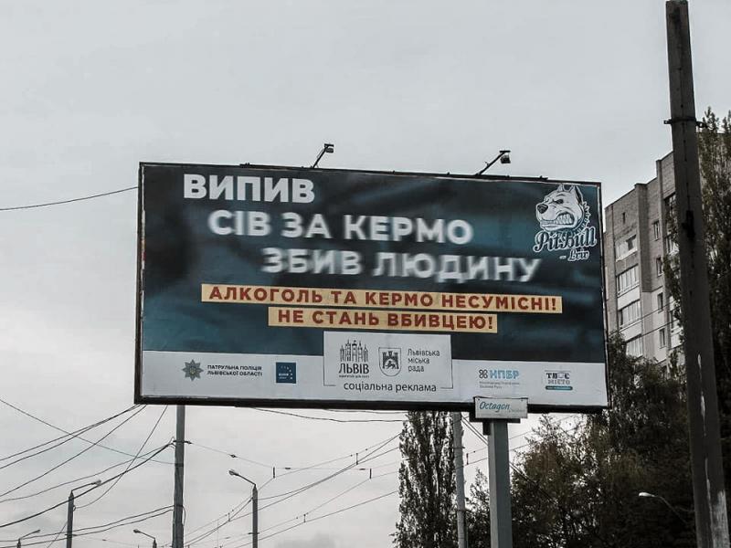 У Львові стартував збір пропозицій для розміщення соціальної реклами на 2021 рік