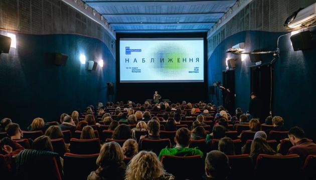 Завтра у Львові стартують Дні українського кіно