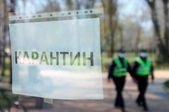 Уряд України запровадив карантин вихідного дня