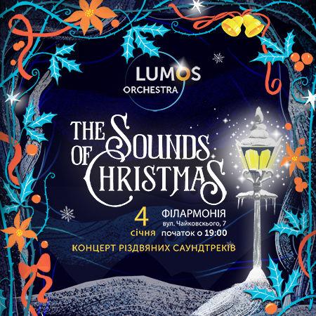 Оркестр LUMOS Orchestra запрошує на вечір різдвяних саундтреків