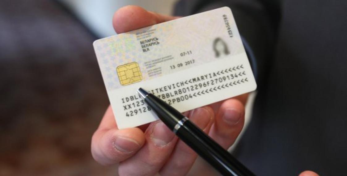 Ціни на біометричні документи зросли
