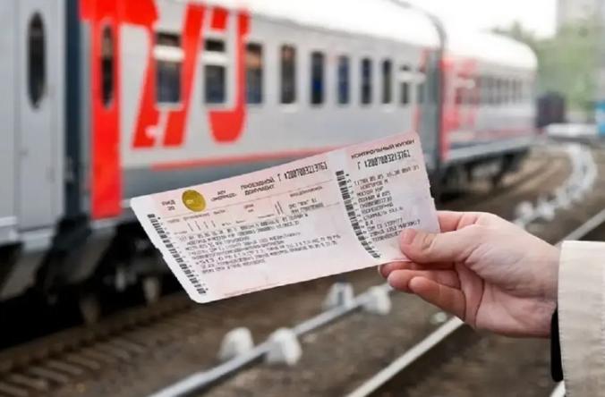 Ціни на залізничні квитки зростуть