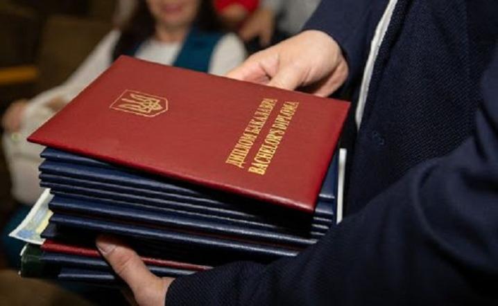 «Червоні дипломи» в Україні скасовано