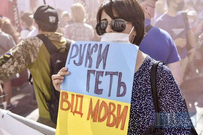 Новий український правопис скасували чи ні?
