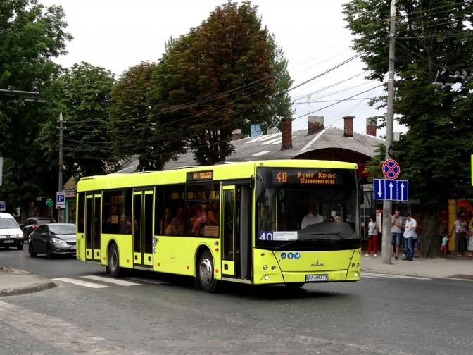 Автобус №40 повертається до свого маршруту
