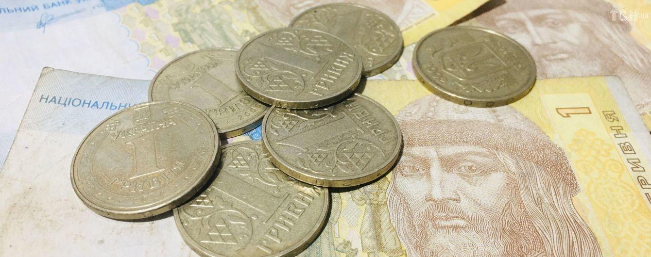 Нацбанк вилучає з обігу банкноти в одну і дві гривні