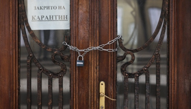 Адаптивний карантин хочуть продовжити до 30 квітня