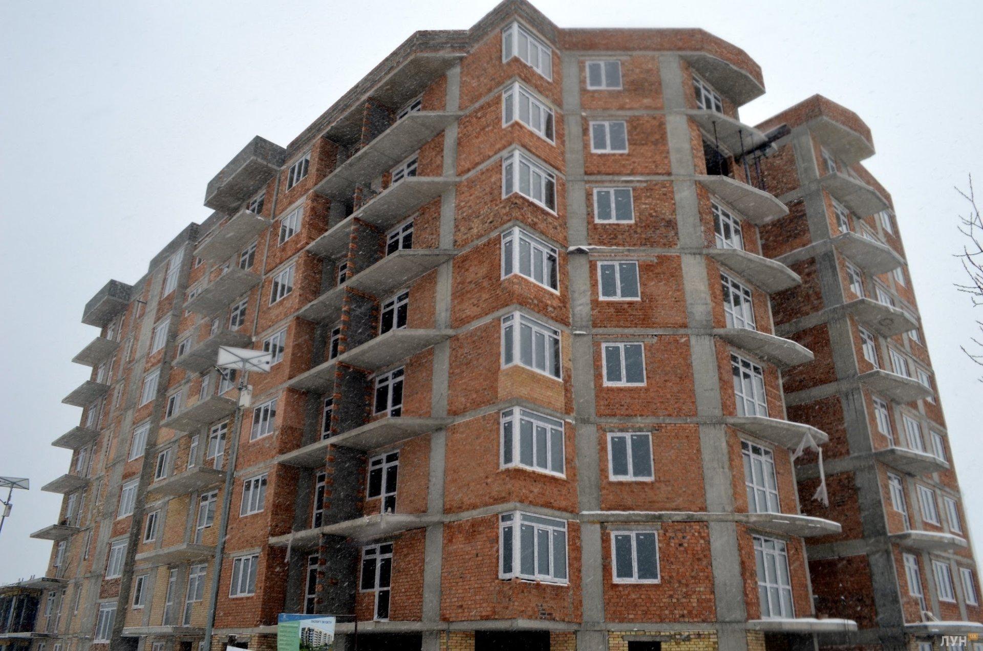 У Львові пропонують призупинити будівництво ЖБ вище 4-х поверхів