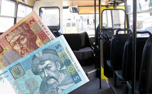 Львів'яни можуть долучитися до обговорення вартості проїзду в громадському транспорті
