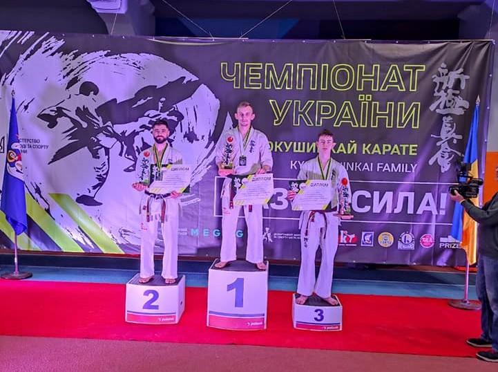 Сихівчанин вдвадцяте став чемпіоном України з кіокушинкай карате