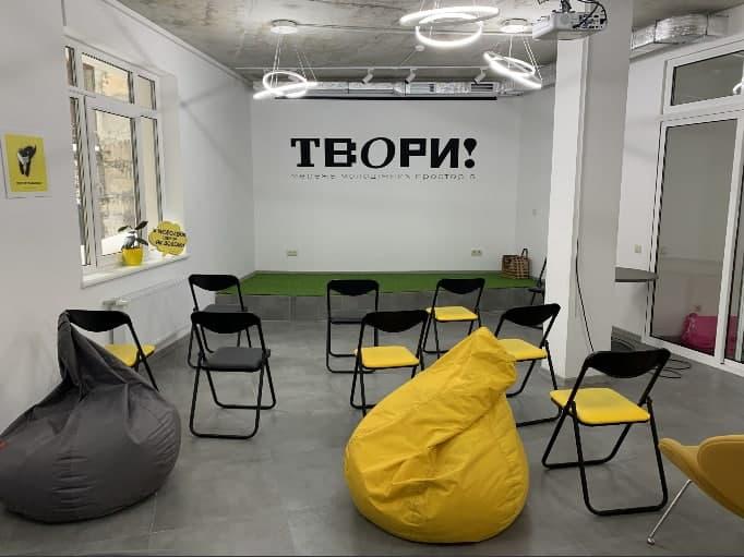 МолоДвіжЦентр Львів проведе волонтерське навчання для молоді