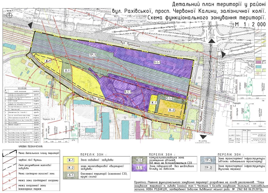 Сихівчан запрошують на громадське слухання щодо детального плану території в районі