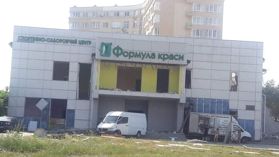 «Формулу краси» на Стрийській замінить заклад харчування. Оновлено