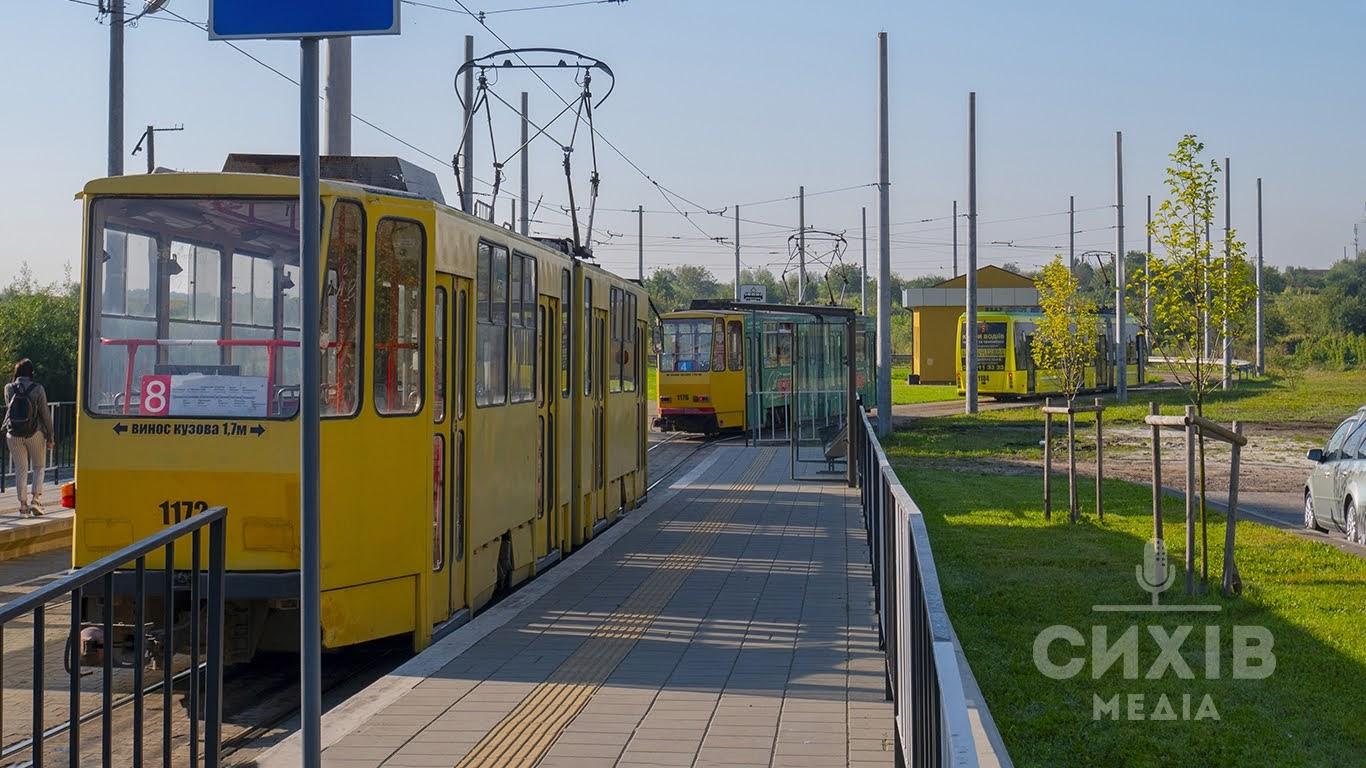 Чи поїде трамвай на Сихів з Княгині Ольги?