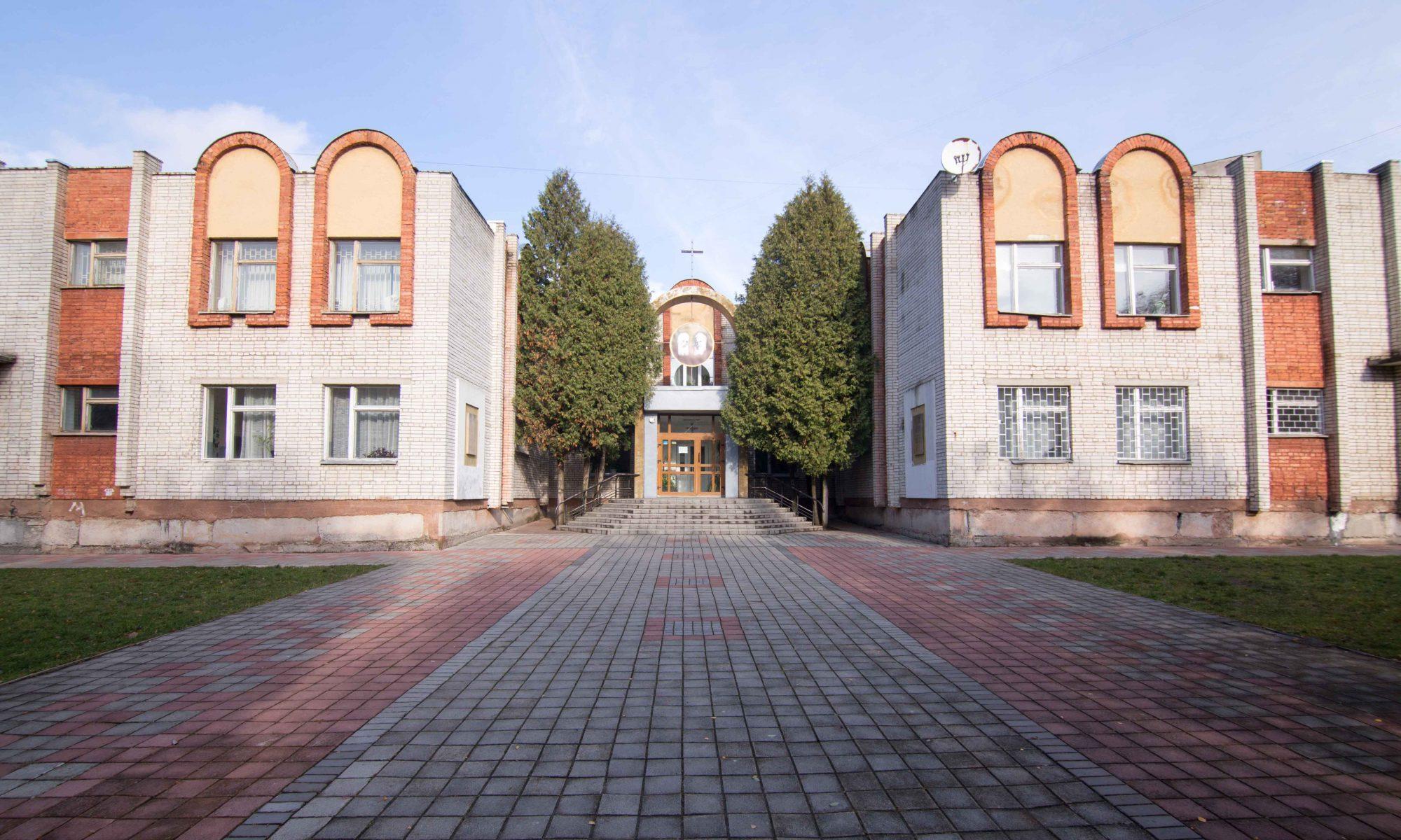 7 сихівських шкіл увійшли в львівський топ-50