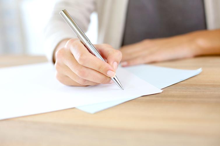 Сихівчани можуть написати листа політв'язням